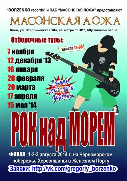 PKMkS_Ci7Tw[1]